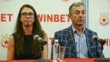 Десислава Колева-Иванова: Параметрите по договора с ЦСКА са конфиденциална информация