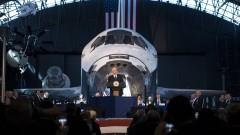 Пенс: Планираме да изпратим хора на Луната