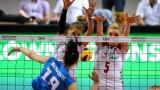 Полякините ще гледат световното по волейбол по телевизията