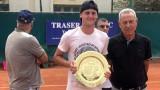 Александър Лазаров спечели титлата в Мароко