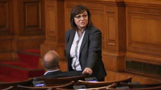 Нинова поздравява Гешев за проверката на приватизацията