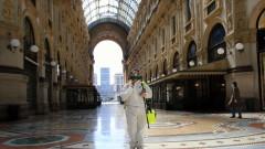 Нови 575 починали от коронавируса в Италия за денонощие