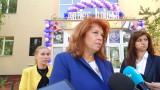 Йотова убедена в подкрепата на БСП за Радев за втори мандат