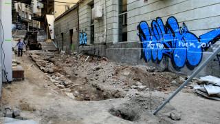 """Зидът на столичната улица """"Малко Търново"""" няма да се излага като находка"""