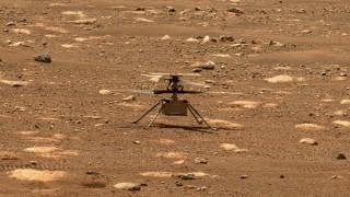 Кога е пресъхнал Марс