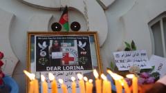 Червеният кръст драстично съкращава присъствието си в Афганистан