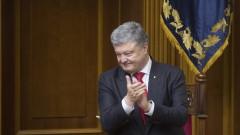 Украйна договори над $ 5 милиарда от МВФ, Световната банка и ЕС