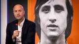 Jordi Cruyff will be Barcelona's Sports Director