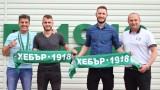 Локомотив (София) преговаря с Димитър Везалов