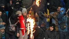 Фенове на Динамо (Киев) нападнали журналисти
