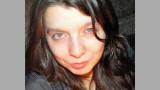 Изчезналата 28-годишна Кристина е намерена, разхождала се