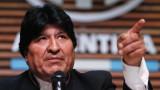 Боливийската прокуратура обвини експрезидента Моралес в тероризъм