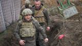 Зеленски покани на среща Путин в Донбас, където се води война