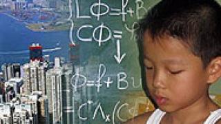 В Хонг Конг затвориха всички детски градини и училища
