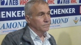 Аладжов: В Левски да не се радват на Черно море, няма да е лесно