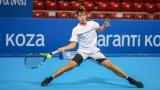 Адриан Андреев ще играе за бронзовия медал на Младежките олимпийски игри