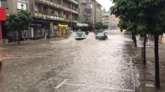 Превалявания от дъжд и днес