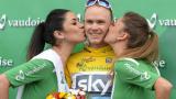 Крис Фрум спечели Обиколката на Романдия
