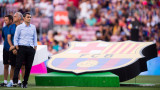 Ернесто Валверде: Луис Суарес е много важен за Барселона