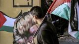 Палестина кандидатства за постоянно членство в ООН