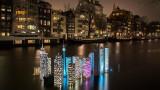 Светещата магия на Амстердам