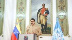 И Мадуро отказа диалог с ЕС