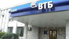 Украйна наложи санкции на 5 големи руски банки