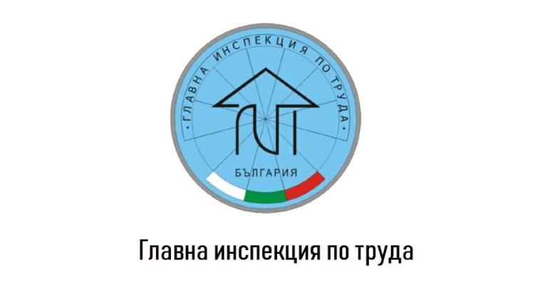 Над 10 000 нарушения на здравословните условия на труд установиха от ГИТ