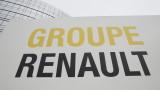 Renault и Nissan се отказват от пълно сливане