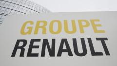 Renault отново намали прогнозата за приходите и печалбата
