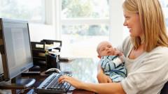 И работа, и дете… даже ДЕЦА!