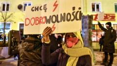 Сблъсъци на пореден протест на жени в Полша