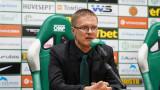 Валдас Дамбраускас с голямо признание преди дербито с ЦСКА