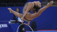 Боряна Калейн и Катрин Тасева със силно представяне на Световната купа в Пезаро