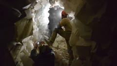С над 10 км, пещерата Малхам е най-дългата солна пещера в света