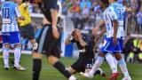 Валдано не иска Ван дер Ваарт в Реал