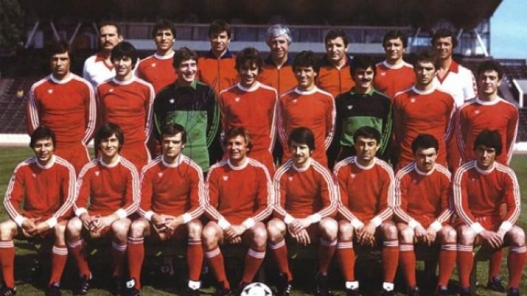 На днешната дата преди 38 години ЦСКА приемаБайерн(Мюнхен) в първи