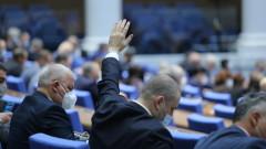 Депутатите приеха на второ четене промени в Закона за горивата
