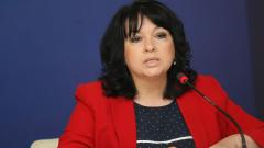 Аварии с тока не са изключени, предупреди Теменужка Петкова