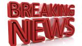 39 тела открити в български камион в Англия