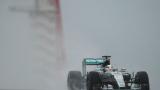 Мерцедес намира Формула 1 за скучна