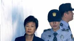 Защитата на експрезидента на Южна Корея Пак Гън-хе подаде оставка