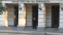 Фалшив сигнал за бомба евакуира две министерства в София