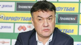 Боби Михайлов: Нищо страшно не се е случило, това са избори