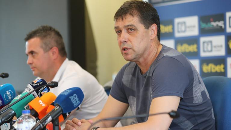 Петър Хубчев дава пресконференция преди мача с Ружомберок