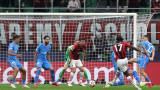 Атлетико (Мадрид) победи Милан с 2:1 в мач от груповата фаза на Шампионска лига