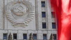"В Холандия заловили двама руски агенти по случая ""Скрипал"""