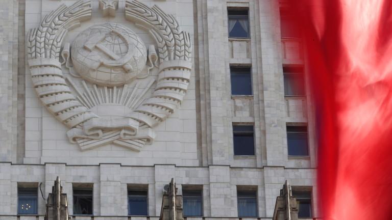 Двама руски агенти са задържани в Холандия във връзка с
