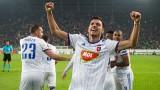 Георги Миланов и МОЛ Види спечелиха Купата на Унгария след късна драма