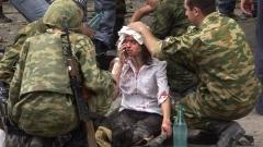 Евросъдът обвини Русия за касапницата в Беслан